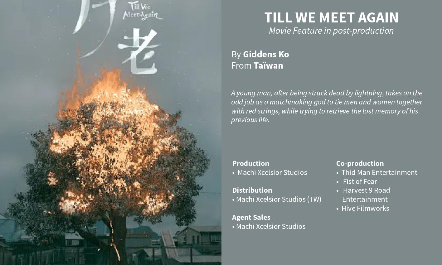Till We Meet Again - Giddens Ko