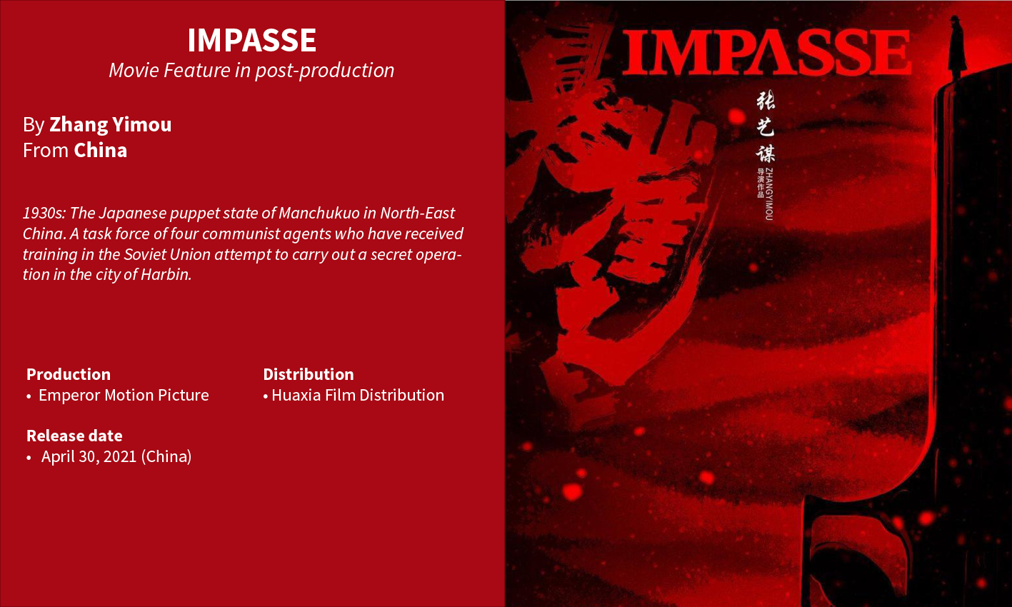 Impasse - Zhang Yimou