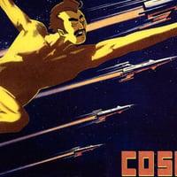Cosmonots